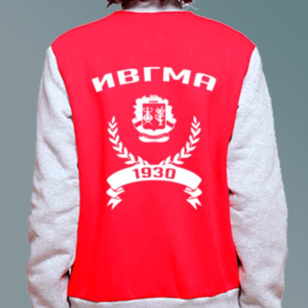 Бомбер с логотипом Ивановская государственная медицинская академия (ИвГМА)