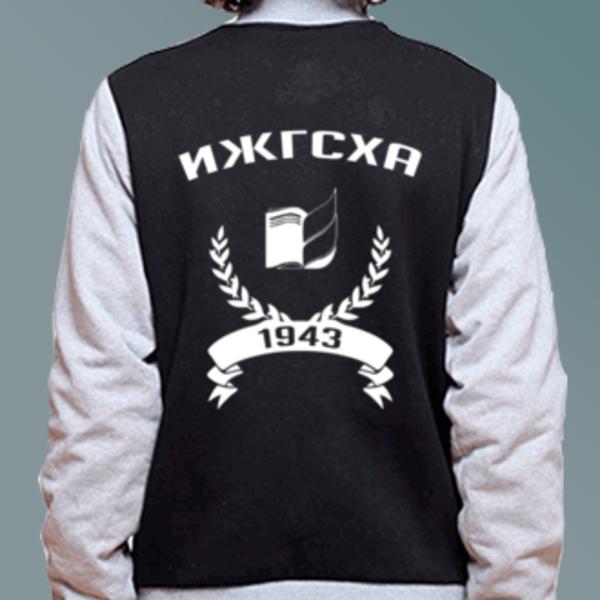 Бомбер с логотипом Ижевская государственная сельскохозяйственная академия (ИжГСХА)