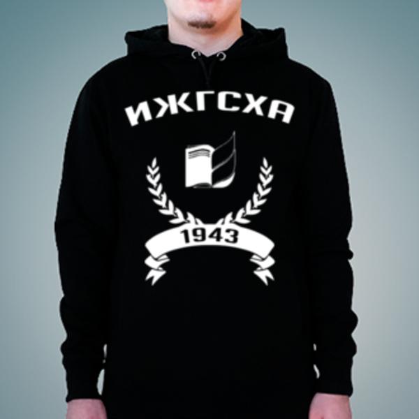 Толстовка с логотипом Ижевская государственная сельскохозяйственная академия (ИжГСХА)