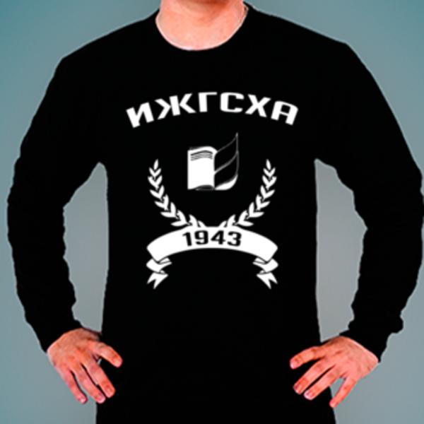 Свитшот с логотипом Ижевская государственная сельскохозяйственная академия (ИжГСХА)