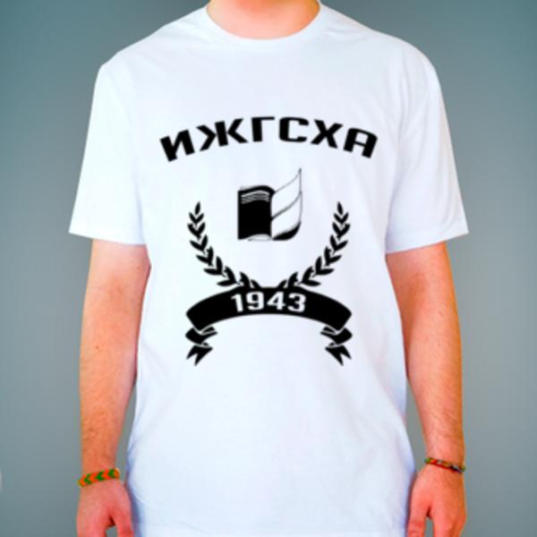 Футболка с логотипом Ижевская государственная сельскохозяйственная академия (ИжГСХА)