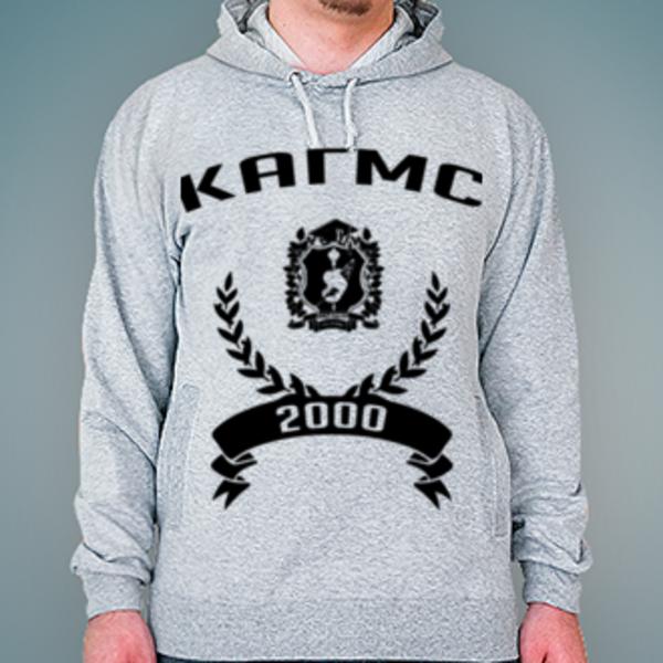 Толстовка с логотипом Курская академия государственной и муниципальной службы (КАГМС)