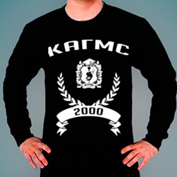 Свитшот с логотипом Курская академия государственной и муниципальной службы (КАГМС)