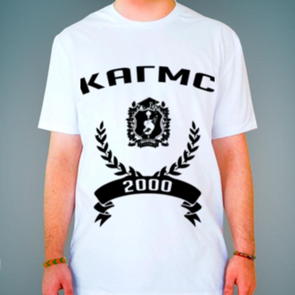 Футболка с логотипом Курская академия государственной и муниципальной службы (КАГМС)