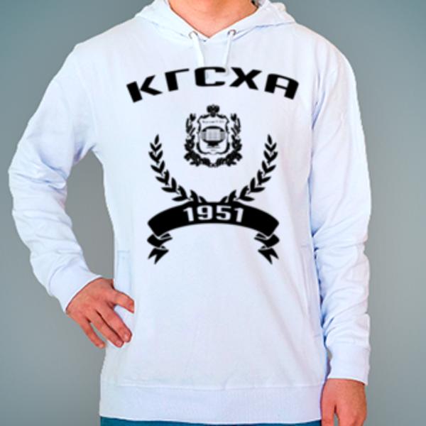 Толстовка с логотипом Костромская государственная сельскохозяйственная академия (КГСХА)