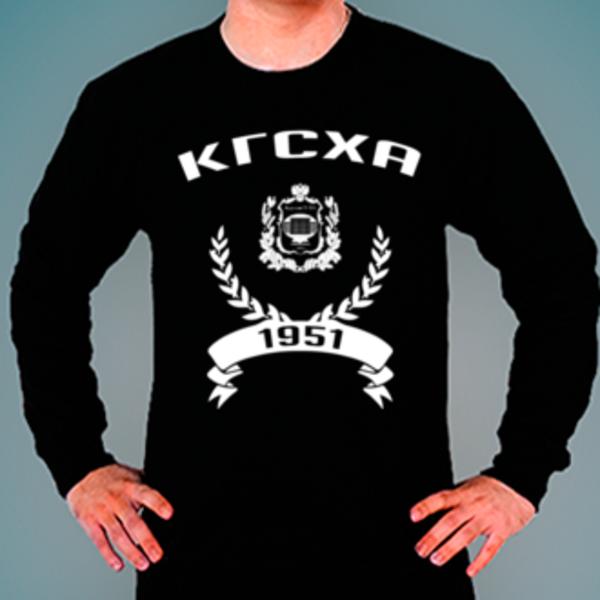 Свитшот с логотипом Костромская государственная сельскохозяйственная академия (КГСХА)