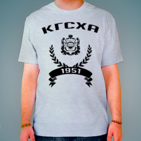 Футболка с логотипом Костромская государственная сельскохозяйственная академия (КГСХА)
