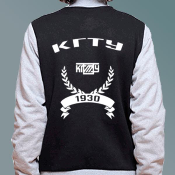 Бомбер с логотипом Костромской государственный технологический университет (КГТУ)