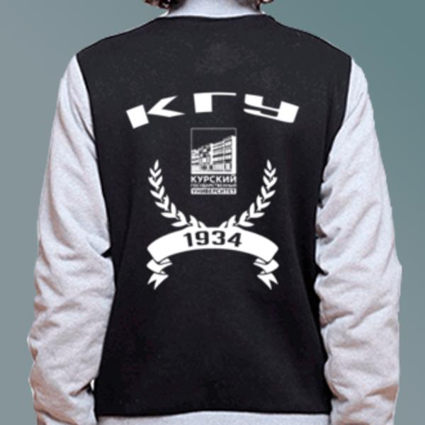 Бомбер с логотипом Курский государственный университет (КГУ)