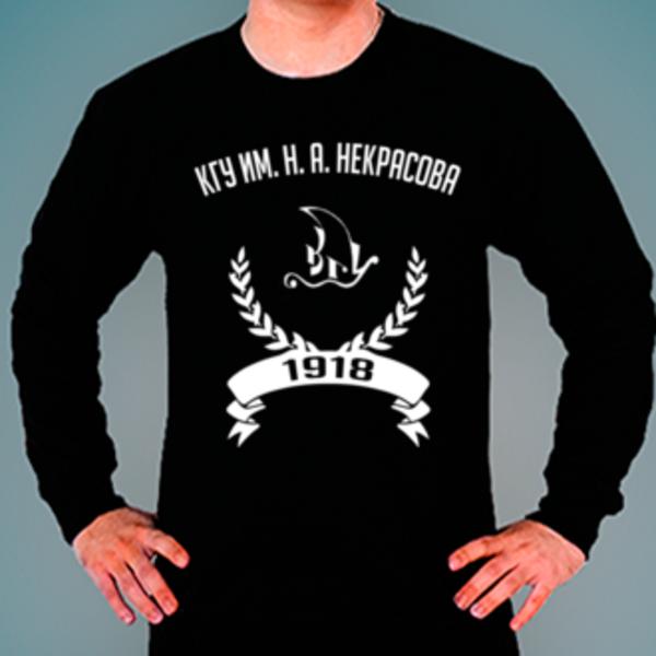 Свитшот с логотипом Костромской государственный университет им. Н. А. Некрасова (КГУ им. Н. А. Некрасова)