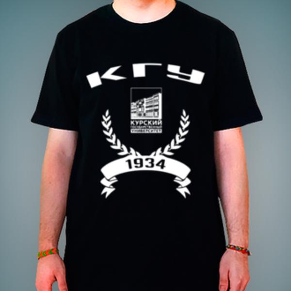 Футболка с логотипом Курский государственный университет (КГУ)