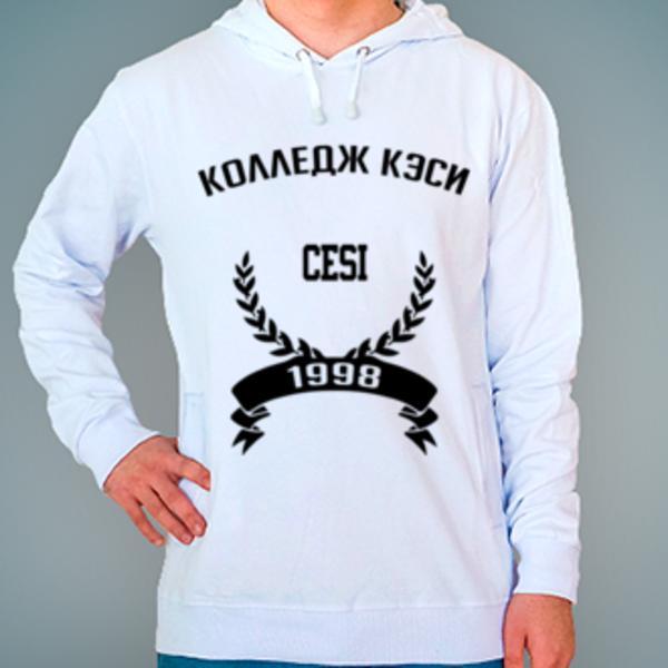 Толстовка с логотипом Колледж экономики, страхового дела и информационных технологий КЭСИ (Колледж КЭСИ)