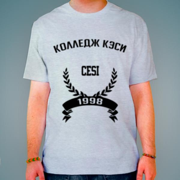 Футболка с логотипом Колледж экономики, страхового дела и информационных технологий КЭСИ (Колледж КЭСИ)