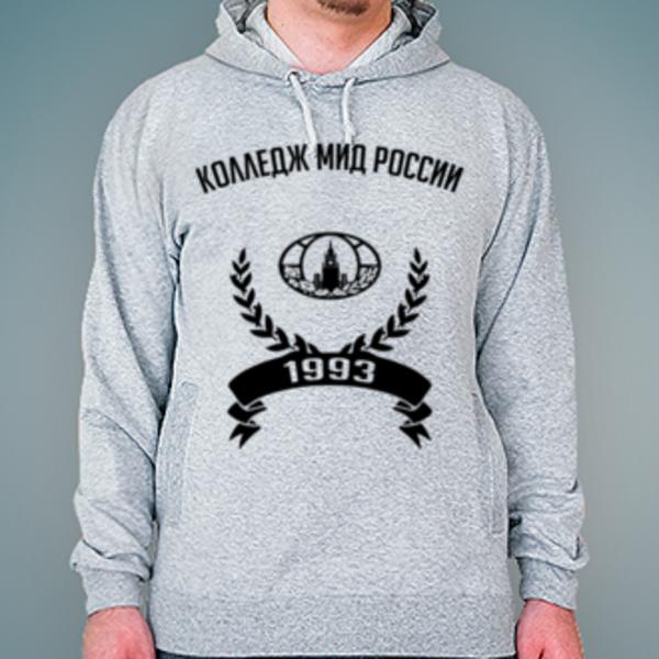 Толстовка с логотипом Колледж МИД России (Колледж МИД России)
