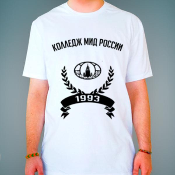 Футболка с логотипом Колледж МИД России (Колледж МИД России)