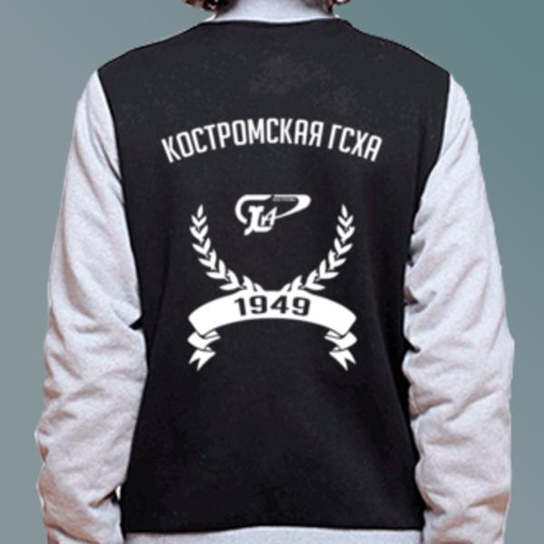 Бомбер с логотипом Костромская государственная сельскохозяйственная академия (Костромская ГСХА)