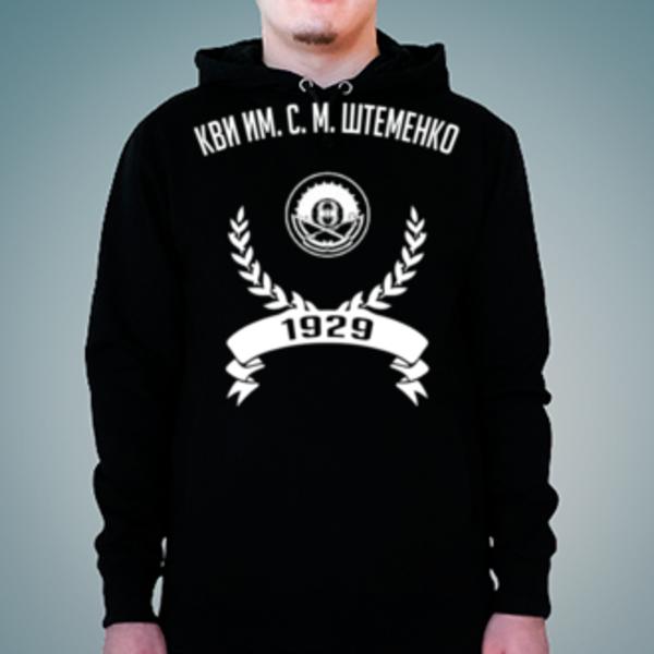 Толстовка с логотипом Краснодарское высшее военное училище им. С. М. Штеменко (КВИ им. С. М. Штеменко)