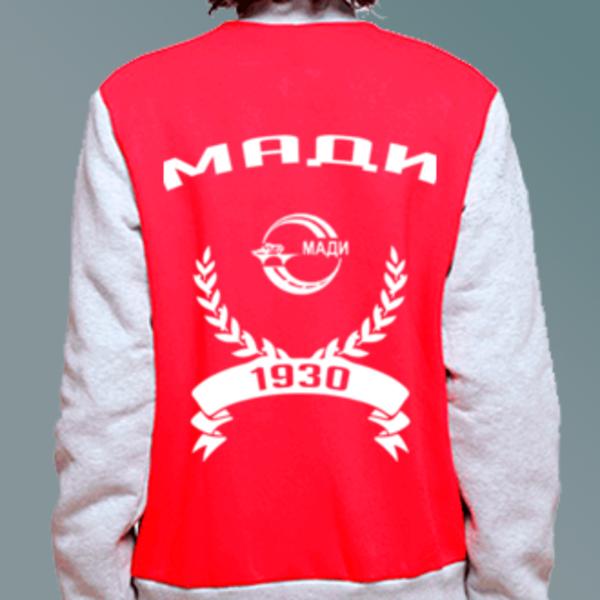 Бомбер с логотипом Московский автомобильно-дорожный государственный технический университет (МАДИ)