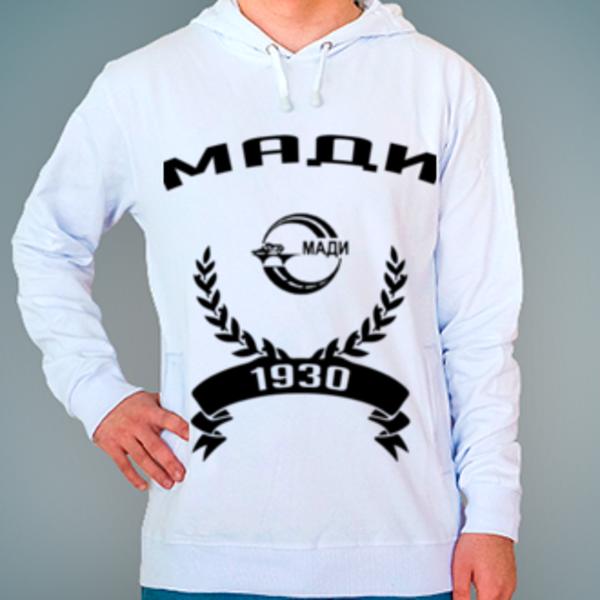 Толстовка с логотипом Московский автомобильно-дорожный государственный технический университет (МАДИ)