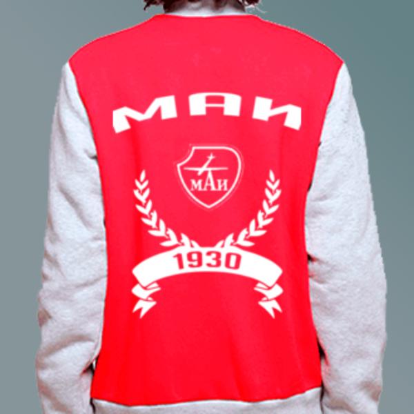 Бомбер с логотипом Московский авиационный институт (МАИ)