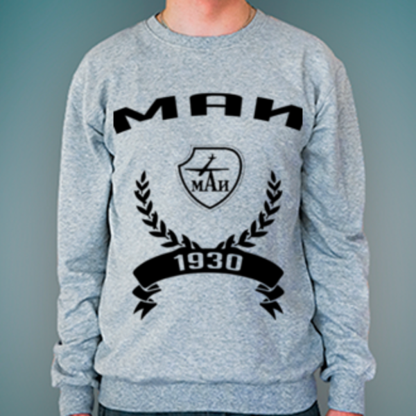 Свитшот с логотипом Московский авиационный институт (МАИ)
