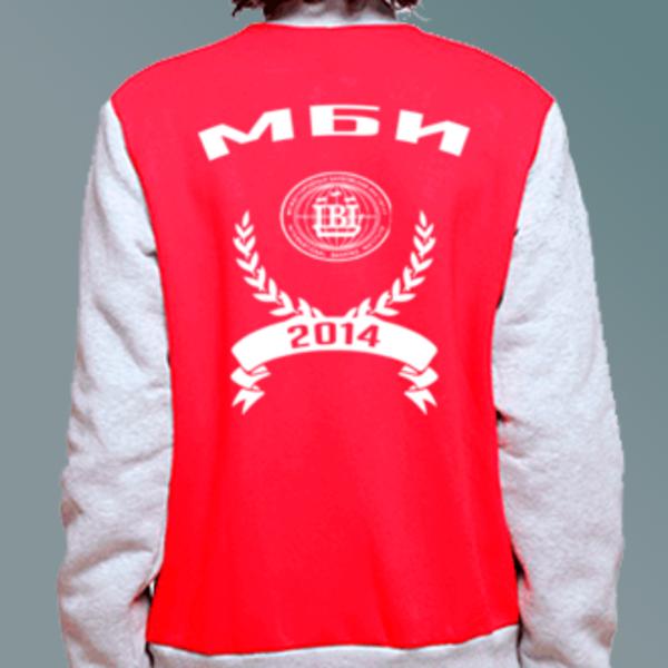 Бомбер с логотипом Международный банковский институт (МБИ)