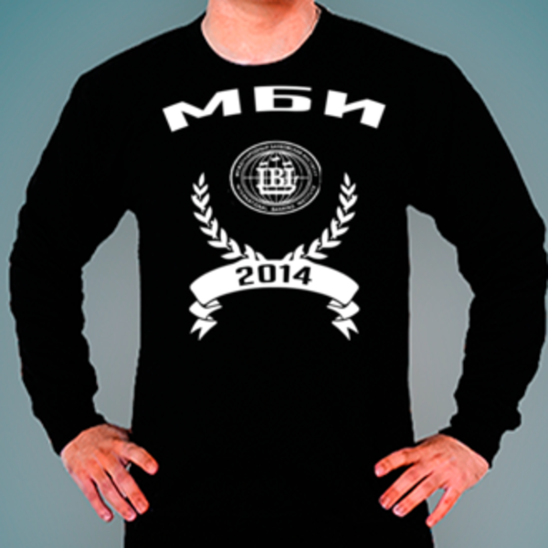 Свитшот с логотипом Международный банковский институт (МБИ)