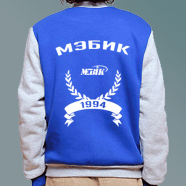 Бомбер с логотипом Курский институт менеджмента, экономики и бизнеса (МЭБИК)