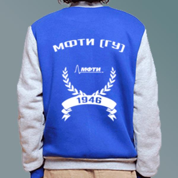 Бомбер с логотипом Московский физико-технический институт (государственный университет) (МФТИ (ГУ))
