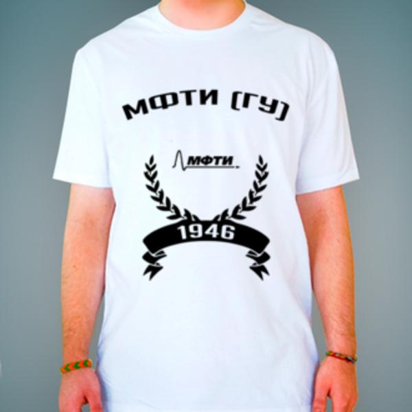 Футболка с логотипом Московский физико-технический институт (государственный университет) (МФТИ (ГУ))