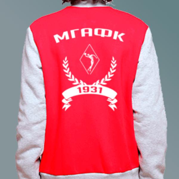Бомбер с логотипом Московская государственная академия физической культуры (МГАФК)