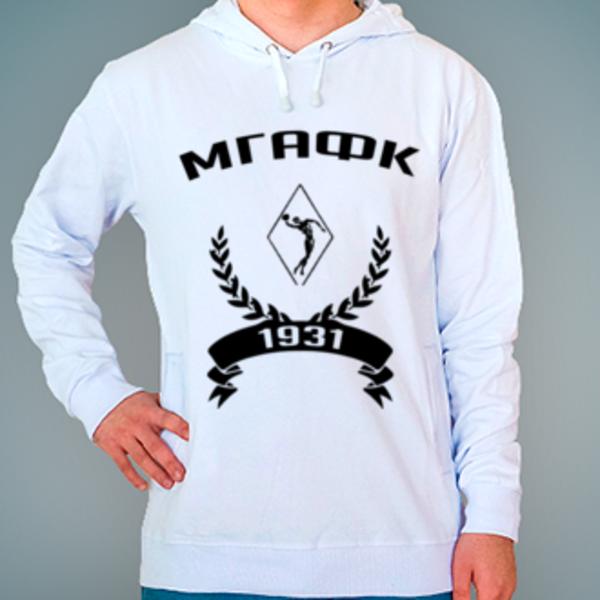 Толстовка с логотипом Московская государственная академия физической культуры (МГАФК)