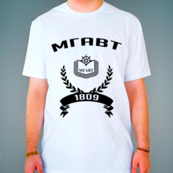 Футболка с логотипом Московская государственная академия водного транспорта (МГАВТ)