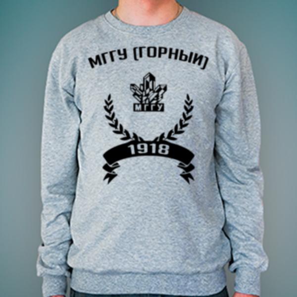 Свитшот с логотипом Московский государственный горный университет (МГГУ (Горный))