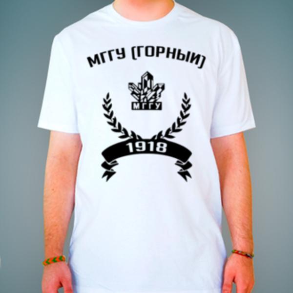 Футболка с логотипом Московский государственный горный университет (МГГУ (Горный))