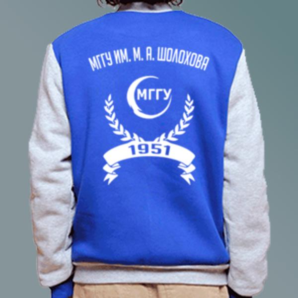 Бомбер с логотипом Московский государственный гуманитарный университет им. М. А. Шолохова (МГГУ им. М. А. Шолохова)