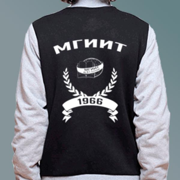 Бомбер с логотипом Московский государственный институт индустрии туризма (МГИИТ)
