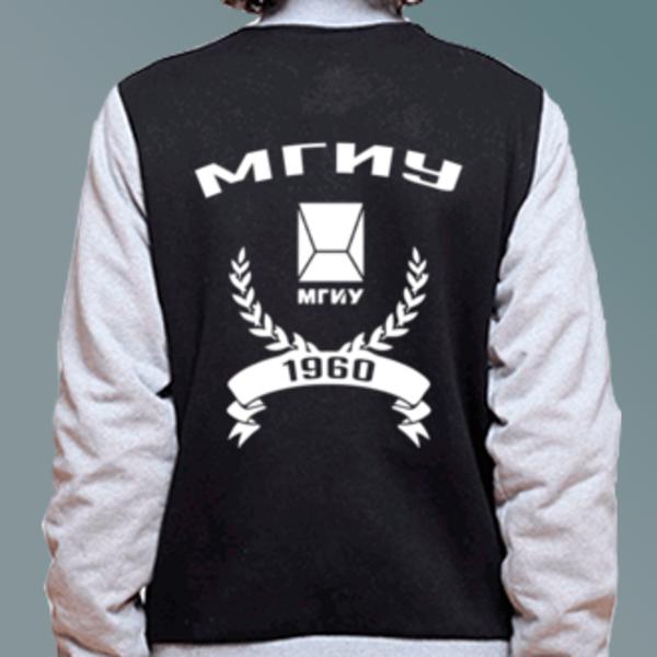 Бомбер с логотипом Московский государственный индустриальный университет (МГИУ)