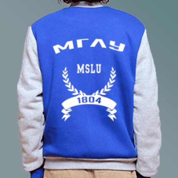 Бомбер с логотипом Московский государственный лингвистический университет (МГЛУ)