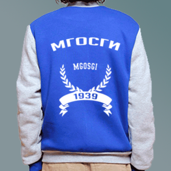 Бомбер с логотипом Московский государственный областной социально-гуманитарный институт (МГОСГИ)