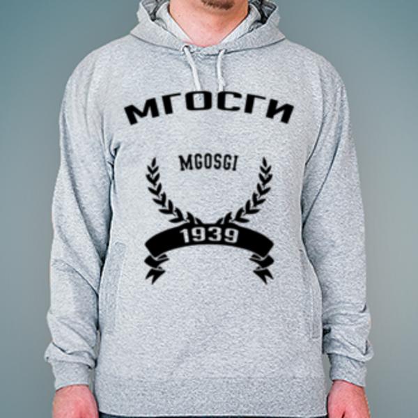 Толстовка с логотипом Московский государственный областной социально-гуманитарный институт (МГОСГИ)