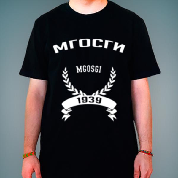 Футболка с логотипом Московский государственный областной социально-гуманитарный институт (МГОСГИ)