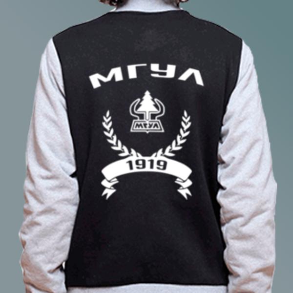 Бомбер с логотипом Московский государственный университет леса (МГУЛ)
