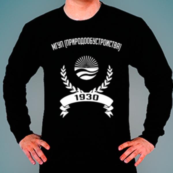 Свитшот с логотипом Московский государственный университет природообустройства (МГУП (природообустройства))
