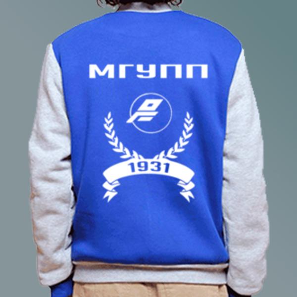 Бомбер с логотипом Московский государственный университет пищевых производств (МГУПП)