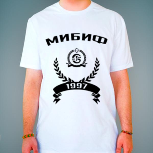 Футболка с логотипом Международный институт бизнеса, информационных технологий и финансов (МИБИФ)