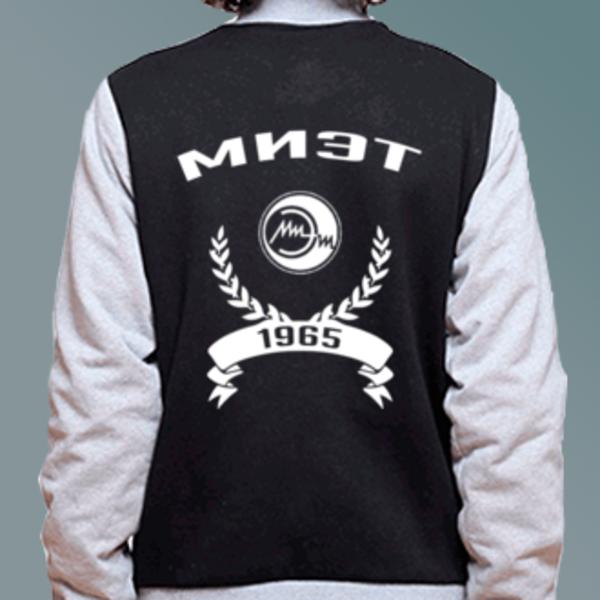 Бомбер с логотипом Национальный исследовательский университет «Московский институт электронной техники» (МИЭТ)