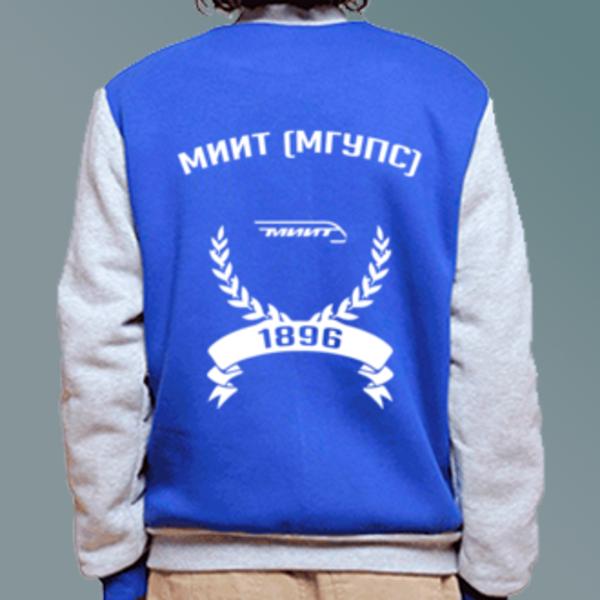 Бомбер с логотипом Московский государственный университет путей сообщения (МИИТ (МГУПС))