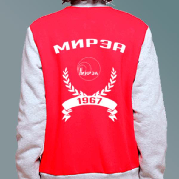 Бомбер с логотипом Московский государственный университет информационных технологий, радиотехники и электроники (МИРЭА)