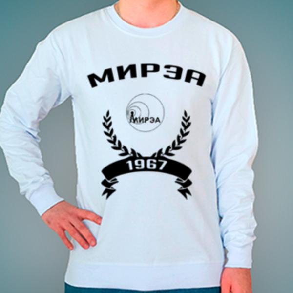 Свитшот с логотипом Московский государственный университет информационных технологий, радиотехники и электроники (МИРЭА)